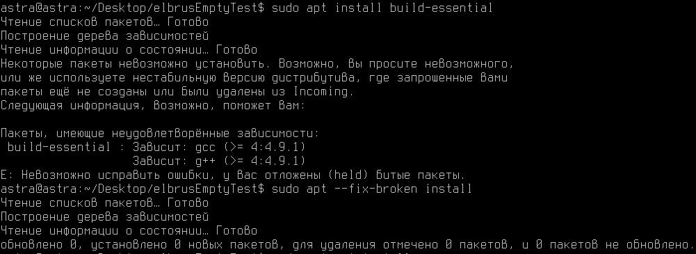 Screenshot_20200803_170319_cr2.png