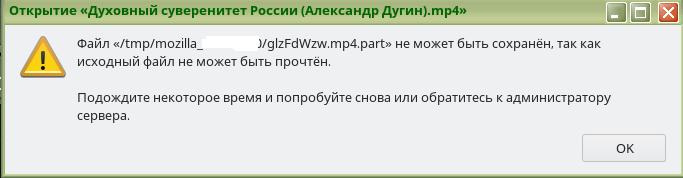 Astra Linux проблема со скачиванием из YouTube.png