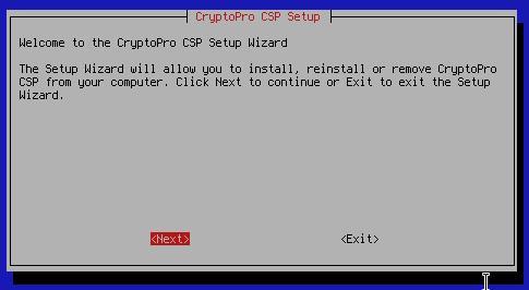 mc_cprocsp_install_1.jpg