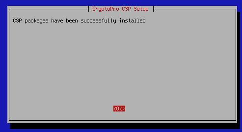 mc_cprocsp_install_4.jpg