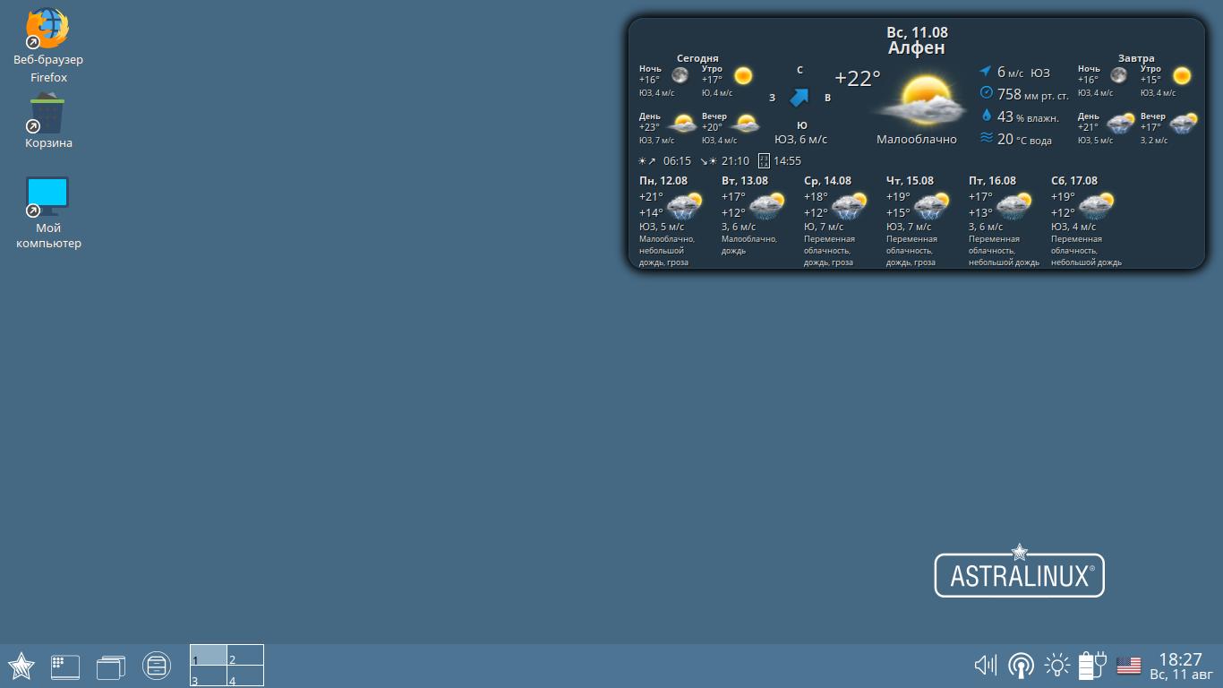 Screenshot_def.png