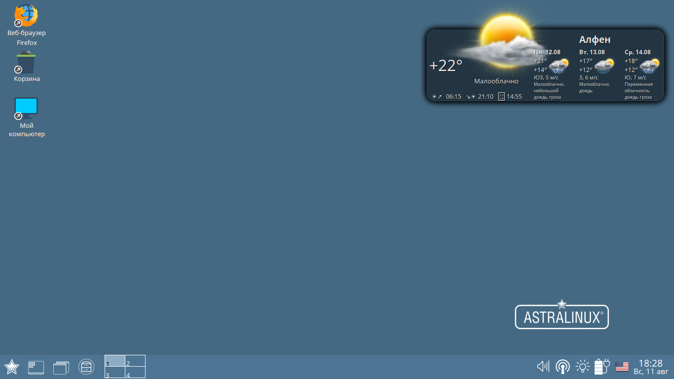 Screenshot_small.png