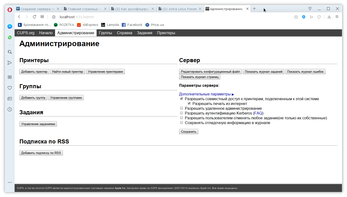 Screenshot_20190827_180435.png