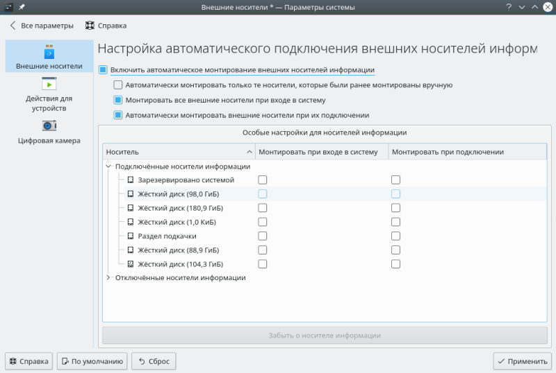 Screenshot_20190831_185211.png