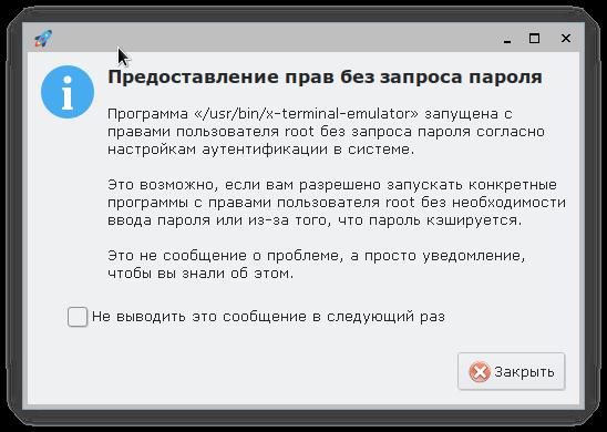 Screenshot_20191106_191403.png