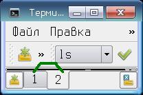 снимок_экрана_001.png