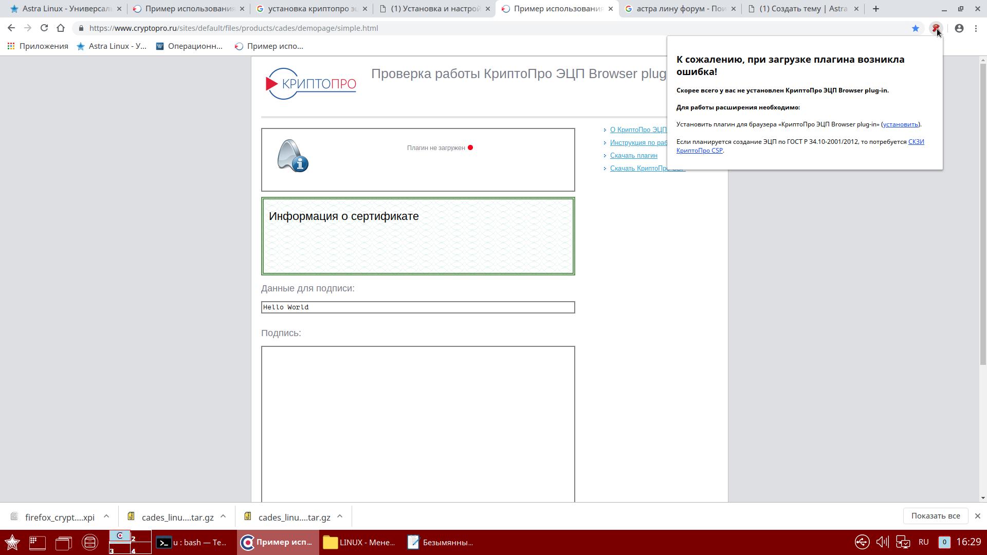 Screenshot_20200122_162917.png